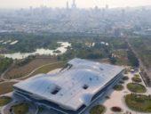 Imagem do dia: Conclusão da construção do maior centro de artes performativas do mundo
