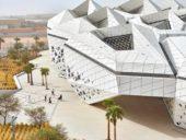 Por dentro da estrutura do incrível complexo de investigação do Rei Abdullah