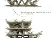 Imagem do dia: Um sistema construtivo modular em bambu que não usa pregos ou parafusos
