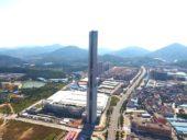 Imagem do dia: A torre de ensaios de elevadores de alta-velocidade da ThyssenKrupp